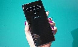 """""""Samsung Galaxy S10 5G"""" จะเริ่มขายใน 8 ประเทศ : ทั้งสหรัฐอเมริกาและยุโรป"""