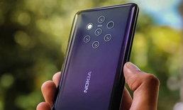 """ชมตัวอย่างภาพถ่ายแรกจากกล้อง """"Nokia 9 PureView"""""""