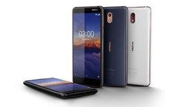 HMD ปล่อยอัปเดต Android Pie ให้ Nokia 2.1 แล้ว!