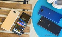 """เปิดตัวแล้ว """"Sony Xperia 10"""", """"Sony Xperia 10 Plus"""" และ """"Sony Xperia L3"""" รุ่นกลาง จอใหญ่"""