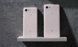 Android Q Beta 1 มาแล้วปล่อยให้กับมือถือ Pixel ทุกรุ่นก่อนใคร