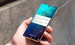 """Samsung เอาจริง! เริ่มพัฒนาการติดตั้งกล้องหน้าบนหน้าจอโดย """"ไม่ต้องเจาะรู"""""""