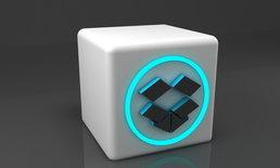Dropbox ปรับเงื่อนไขผู้ใช้แบบฟรี ไม่สามารถเชื่อมต่ออุปกรณ์เกิน 3 เครื่องได้แล้ว