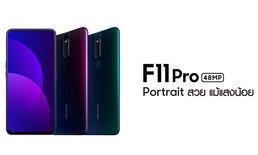 โอเปอเรเตอร์ไทย 3 ค่ายดังเปิดจองสมาร์ทโฟน OPPO F11 Pro พร้อมโปรสุดคุ้มลดค่าเครื่องสูงสุด 6,500 บาท