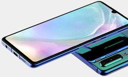 หลุดสเปคสำคัญ Huawei nova 4e ก่อนเปิดตัวจริง 14 มี.ค. นี้ : ระดับกลางน่าใช้ไม่ใช่น้อย