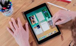 ลือ iPad รุ่นที่ 7 อาจจะใช้หน้าตาเดิม และมี Touch ID จะรับได้ไหม