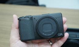 เล่าประสบการณ์ Hands-On Preview สัมผัส Ricoh GR III ตัวจริงในไทย กล้องที่ทำให้รักการถ่ายภาพอีกครั้ง