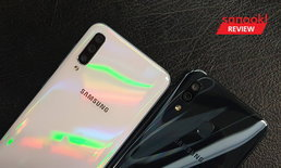 [Hands On] จับมาเล่ากับ Samsung Galaxy A30 และ Galaxy A50 มือถือรุ่นกลางที่ไม่ได้มาเล่นๆ