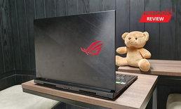 """รีวิว """"ASUS ROG Zephorus GX531GW"""" Notebook เล่นเกม บางเฉียบ แต่แรงจริงจัง"""