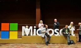 """Microsoft เตือนพนักงาน! อย่าแกล้งอำกันใน """"วันเมษาหน้าโง่"""" (April Fools' Day)"""