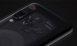 เผยคะแนน Xiaomi Mi 9 Explorer แรงสุดๆ ในเวลานี้!