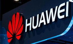 ซีอีโอ Huawei สุดมั่นใจแซงหน้า Samsung ขึ้นเป็นเบอร์ 1 โลกได้ในปีหน้า