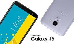 Samsung เริ่มปล่อยอัปเดต Android Pie ให้กับ Galaxy J6 แล้ว