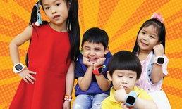 ทรูมูฟ เอช เปิดตัวนาฬิกาอัจฉริยะสำหรับเด็กรุ่นล่าสุด True Kidz Watch 2