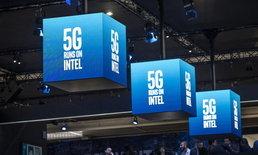 Intel ประกาศหยุดพัฒนาโมเด็ม 5G สำหรับสมาร์ตโฟน ไม่คิดแม้แต่จะเริ่มทดลอง