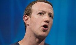 มีเรื่องต่อเนื่อง Facebook ยอมรับ เก็บรหัส Instagram ในรูปแบบ Plaintext กระทบผู้ใช้นับล้าน