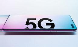 Samsung Galaxy S10 5G ได้คะแนนรีวิวกล้องหน้าและกล้องหลังจาก DxOMark เป็นอันดับหนึ่ง