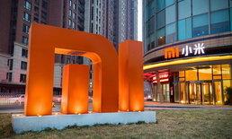 Xiaomi แยกแผนกชิปเซ้ตออก เน้นพัฒนาฮาร์ดแวร์ด้าน AI มากขึ้น