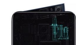 Oppo Reno 10X Zoom ทำคะแนนทดสอบผ่าน AnTuTu แรงแซงหน้า Samsung Galaxy S10+