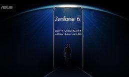เผย Teaser ของ ASUS Zenfone 6 ไม่มีติ่งและไม่มีขอบนะ