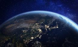 """นาซ่าร่วมประชุมนักวิทยาศาสตร์ศึกษาความเป็นไปได้ """"ดาวเคราะห์พุ่งชนโลก"""""""