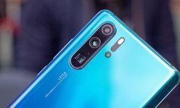 แกะเครื่องดูกล้อง Huawei P30 Pro ไม่พบ Leica แม้แต่ชิ้นเดียว!