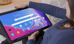 เปิดราคา Samsung Galaxy View 2 ที่วางจำหน่ายกับ AT&T 26 พฤษภาคม นี้