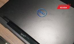 """รีวิว """"Dell G7 ปี 2019"""" รุ่นน้องของ Alienware ที่มีดีหลายเรื่องและงบประหยัดกว่า"""
