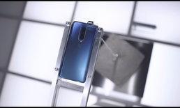 """เอาจริงสิ! กล้องหน้าป๊อปอัพ OnePlus 7 Pro """"แข็งแรงจริง"""" : ยกซีเมนต์หนัก 22 กก. ได้โดยไม่แตกหัก"""
