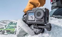 DJI เปิดตัว OSMO Action กล้องสายลุย มากฟีเจอร์พร้อมระบบกันสั่น RockSteady