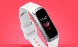 Samsung แนะนำความสามารถของ Galaxy Fit สายรัดข้อมืออัจฉริยะท้าชน Mi Band!