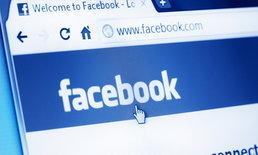 Facebook ปรับอัลกอริทึมสำหรับหน้า News Feed อีกรอบ เน้นดึงเพื่อนที่เราสนใจขึ้นมาก่อน