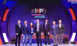 เริ่มแล้ว Powerbuy Expo 2019 มหกรรมลดราคาสินค้ากลางปี 2019