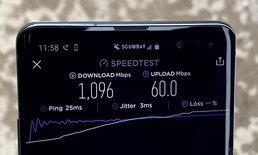 ทดสอบ 5G ดาวน์โหลดเร็วแรงระดับกิกะบิตในอเมริกา