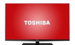TOSHIBA ประกาศยุติจำหน่ายโทรทัศน์ในไทย แต่ไม่ต้องห่วง มีผู้รับไม้ต่อ