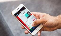 ถึงเวลา iOS 13 อาจไม่รองรับ iPhone รุ่นเก่าหลายรุ่น!