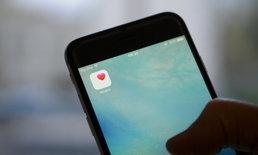 Apple เข้าซื้อ Startup ด้านการตรวจโรคหอบในเด็ก หวังขยายฐานบริการด้านสุขภาพในอนาคต