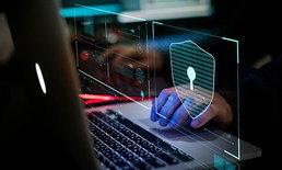 เทรนด์ไมโครเปิดตัวนวัตกรรมใหม่ยกระดับความปลอดภัยแพลตฟอร์ม Google Cloud, Kubernetes, G Suite Gmail