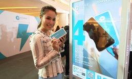 เปิดตัว Chargespot บริการเช่าพาวเวอร์แบงก์ในไทย เช่าที่นี่ คืนที่ไหนในโลกก็ได้