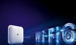 ชื่อของ Huawei กลับมาปรากฎในหน่วยงานที่ดูแล SD Card, WiFi และ Bluetooth อีกครั้ง
