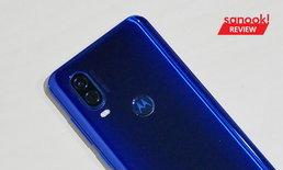 รีวิว Motorola One Vision มือถือ Android One จอยาว ถ่ายภาพกลางคืนเก่ง ในงบหมื่นเดียวก็พอ