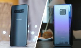 รวมกันเราอยู่ Huawei และ Samsung ยุติสงคราม ยินยอมใช้สิทธิบัตรร่วมกันแล้ว