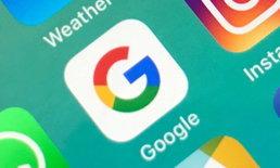 เผยดีไซน์ใหม่ของ Google สำหรับผลการค้นหาใหม่ทำให้ความสำคัญเจ้าของและผู้เผยแพร่มากขึ้น