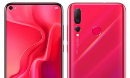 เผยข้อมูล Huawei Nova 5 จะมาพร้อมกับระบบ Fast Charge แรงเท่ากับรุ่นท็อปถึง 40W