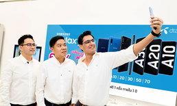 ดีแทคจัดโปรโมชั่น ลดราคา Samsung Galaxy A พร้อมประกันหน้าจอแตก 1 ปี