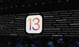 iOS 13 เพิ่มความสามารถลบแอปได้เลยจากหน้าอัปเดต