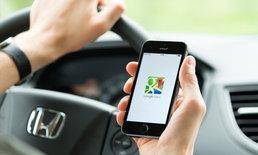 Google เริ่มทดสอบระบบแจ้งเตือนเมื่อ Taxi ออกนอกเส้นทางใน Google Maps