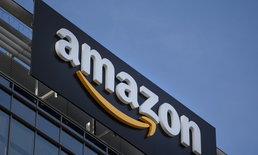 Amazon แซงหน้า Apple : ขึ้นแท่นแบรนด์ที่มีมูลค่าสูงสุดในโลก