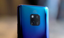 Huawei เตรียมวางจำหน่ายสมาร์ตโฟนพร้อม HongMeng OS ปลายปีนี้ แต่ไม่ใช่ Mate Series