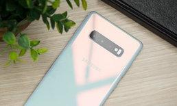 Samsung Galaxy S10+ เปิดตัวสีใหม่ Smoke Blue เผยโฉมครั้งแรกในประเทศจีน